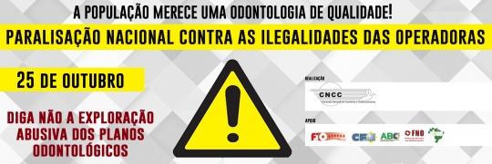 Faixa_Nacional_Lona (2)